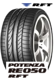 POTENZA RE050A RFT 225/50R16 92W ☆