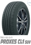 PROXES CL1 SUV 215/60R17 96H