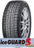 ice GUARD IG50 5 PLUS 205/65R15 94Q