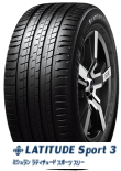 Latitude SPORT 3 235/55R18 104V XL VOL