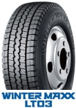 WINTER MAXX LT03 205/60R17.5 111/109L
