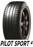 Pilot Sport 4 Acoustic 255/40R19 100W XL VOL
