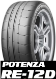 POTENZA RE-12D TYPE A 255/40R18 99W XL