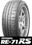 POTENZA RE-71RS 255/35R18 94W XL