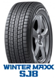 WINTER MAXX SJ8 225/60R17 99Q