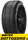 WINTER SOTTOZERO 3 205/60R16 92H ランフラット