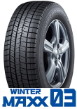 WINTER MAXX 03 215/70R15 98Q(10月発売)
